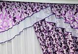 Комплект Ламбрекен зі шторами Фіолетовий + Білий Тканина Гобелен ( Блекаут ) + Атлас, фото 2