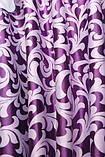 Комплект Ламбрекен зі шторами Фіолетовий + Білий Тканина Гобелен ( Блекаут ) + Атлас, фото 3