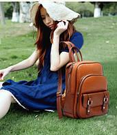 Стильный рюкзак. Модный рюкзак. Унисекс рюкзак. Недорогой рюкзак. Код:КРСК150, фото 1