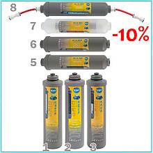 Годовой комплект картриджей для фильтра Bluefilters New Line с Грандером (7 шт)