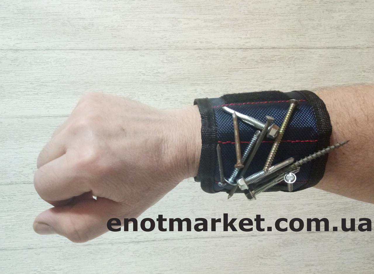 Строительный монтажный магнитный браслет для шурупов, гвоздей и металлических мелочей (2 магнитные пластины)
