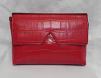 a9b20b6cbbca Маленькую кожаную сумочку в Украине. Сравнить цены, купить ...