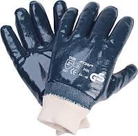 Перчатки защитные NITRAS 03420