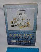 Каталог товаров Neways