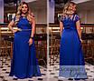 Платье вечернее длинное шёлк+гипюр 50,52,54,56, фото 4
