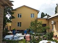 Утеплення фасадів декоративка Армировка покраска пенопласт вата короед барашек