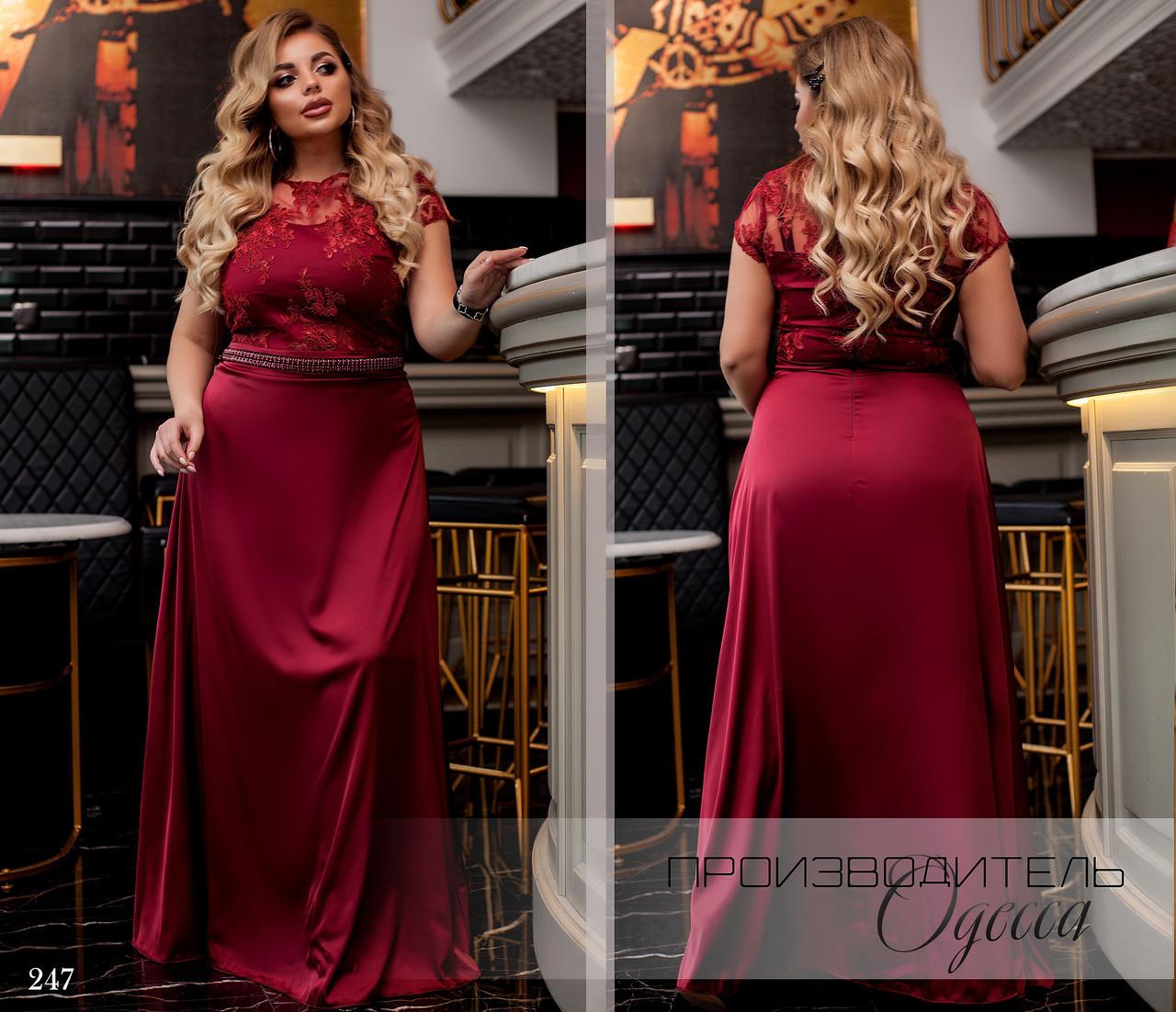Платье вечернее длинное шёлк+гипюр 58,60,62,64