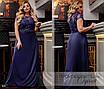 Платье вечернее длинное шёлк+гипюр 58,60,62,64, фото 2