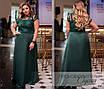 Платье вечернее длинное шёлк+гипюр 58,60,62,64, фото 3