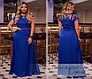 Платье вечернее длинное шёлк+гипюр 58,60,62,64, фото 4