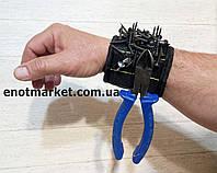 Строительный монтажный магнитный браслет для шурупов, гвоздей, металлических мелочей (5 пластин) черный  , фото 1