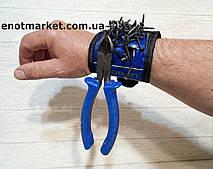 Строительный монтажный магнитный браслет для шурупов, гвоздей, металлических мелочей (5 пластин) синий