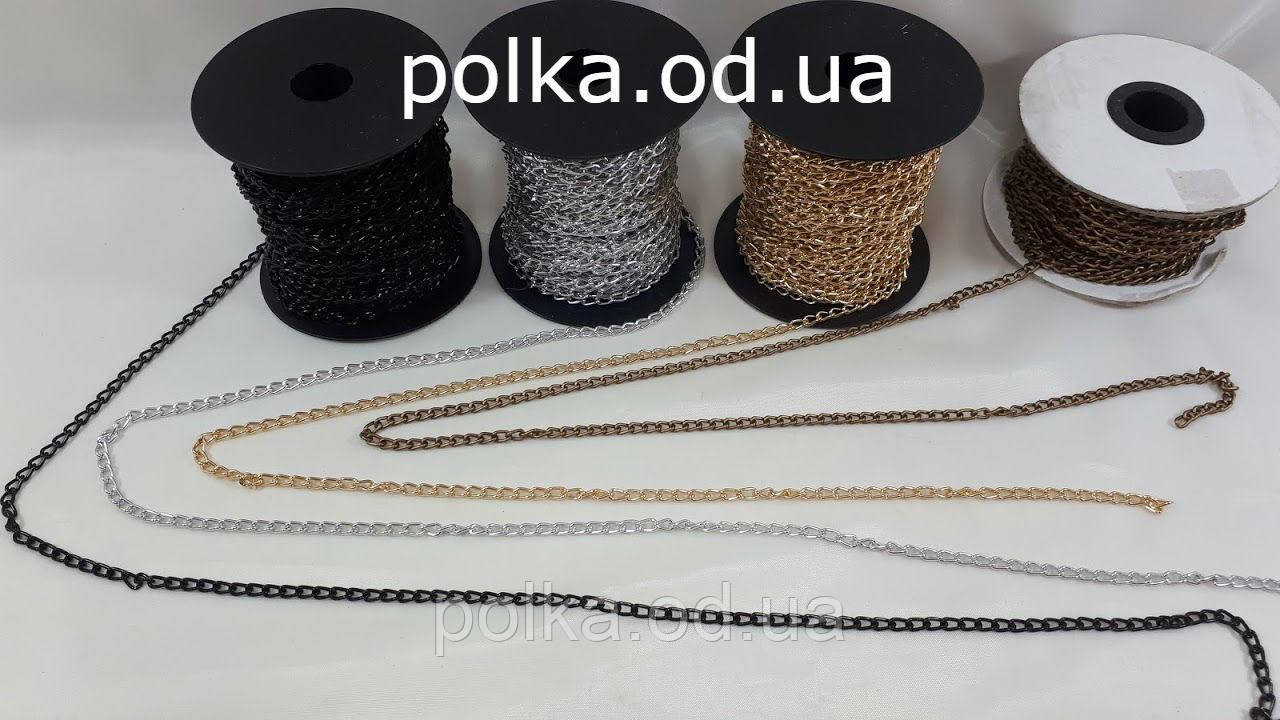 Цепочка декоративная №1, ширина звена 5/3мм, цвет золото,серебро,бронза,черный (1уп 25м)