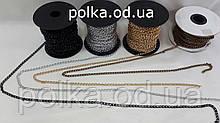 Цепочка декоративная №1.5, ширина звена мм, цвет золото,серебро,бронза,черный (1уп 25м)