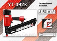 Пневматический гвоздезабивной пистолет 50-90мм, YATO YT-0923