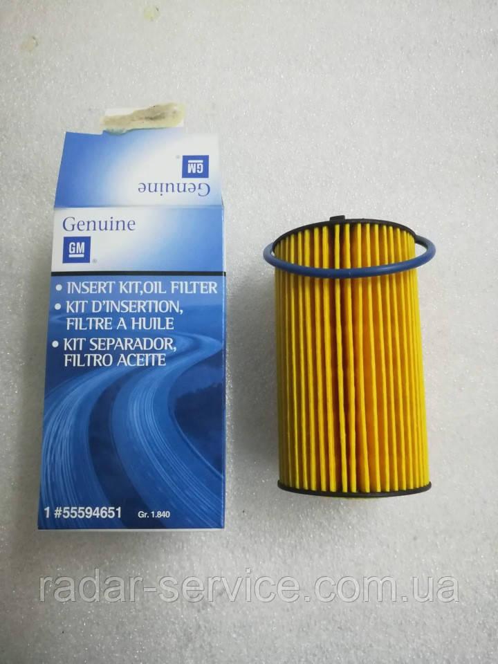 Фильтр масляний 1.4L МКПП, Авео T300 Круз J300 Орландо J308, Трекер, GM, 55594651
