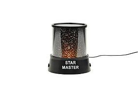 Проектор звездного неба Стар мастер  Star Beauty (HT219)