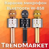 Микрофон-караоке W 858 Bluetooth беспроводной. Гарантия! TrendMarket