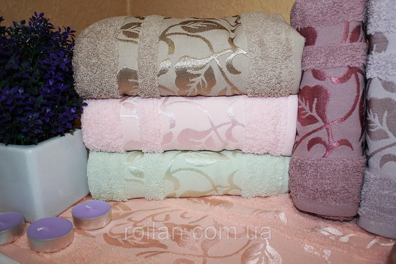 Метровые турецкие полотенца Блестящие листики