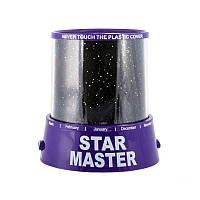Ночник - проектор STAR MASTER от USB фиолетовый (HT321)