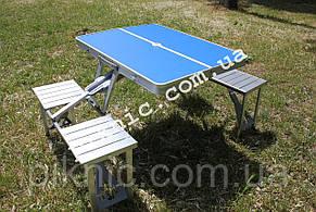 Стіл розкладний для пікніка з 4 стільцями. Столик туристичний алюмінієвий для відпочинку