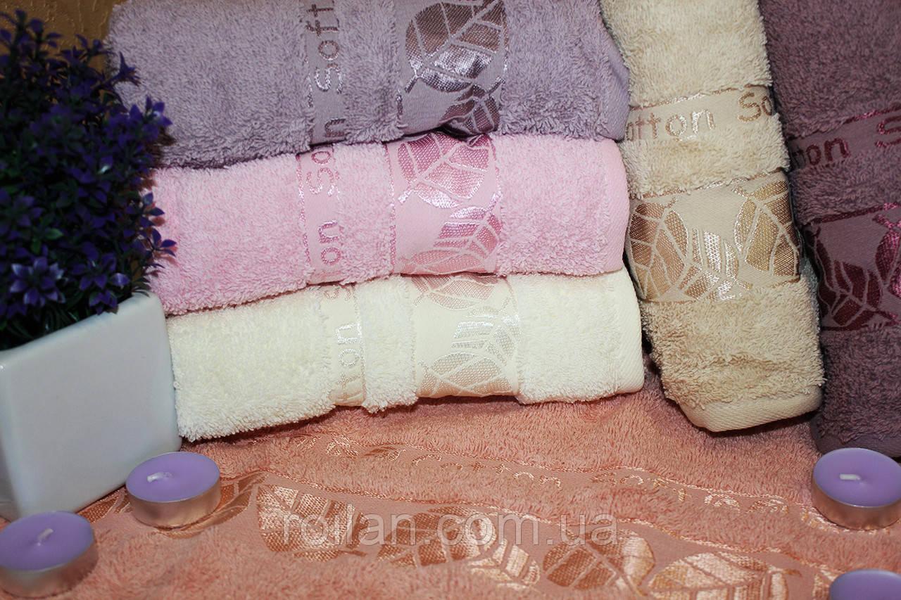 Банные турецкие полотенца Листики