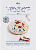 Мини-каталог DMC Floral Designs Mouline ETOILE №3 15625/22
