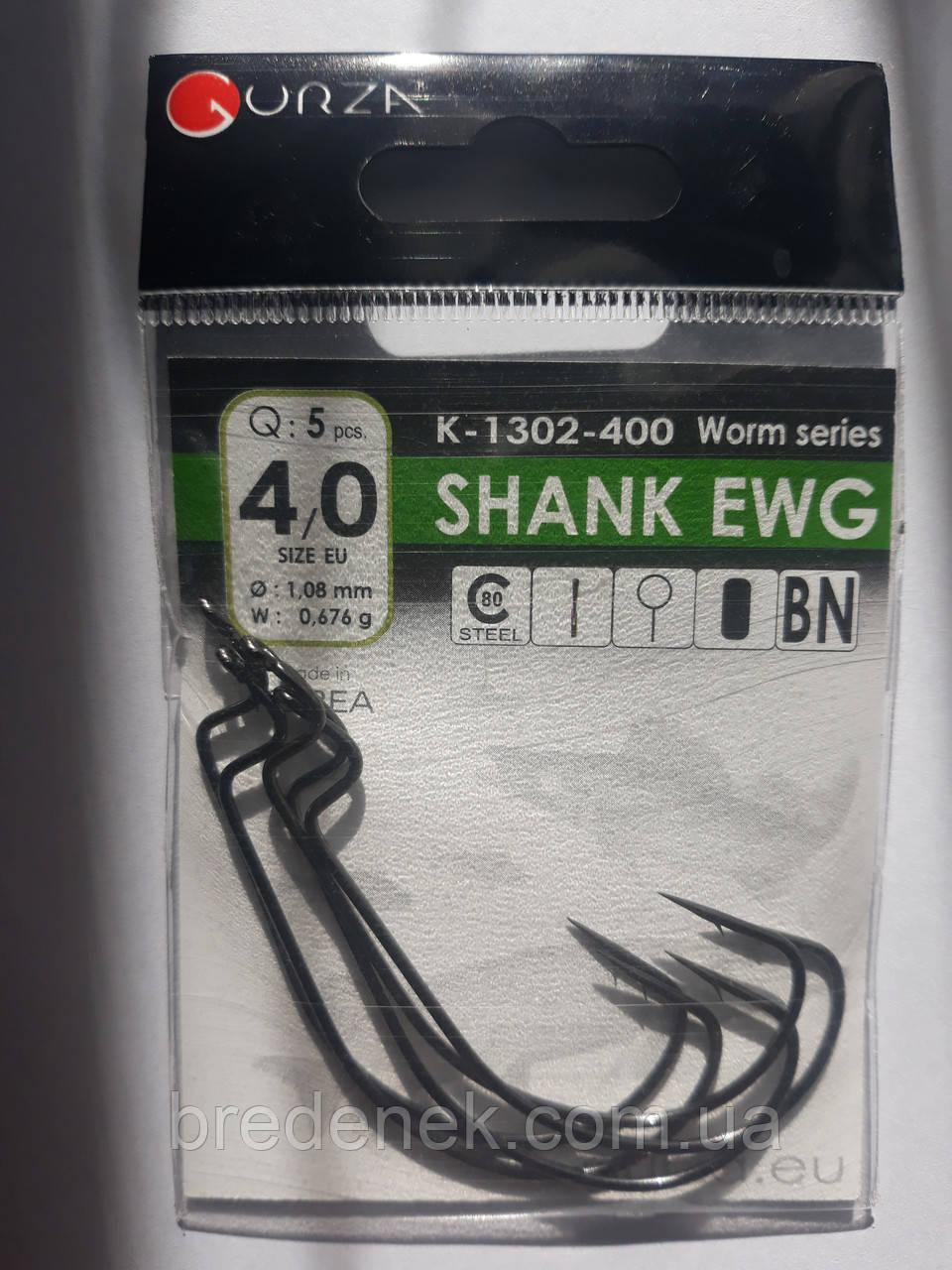 Крючки Gurza Shank EWG № 4/0