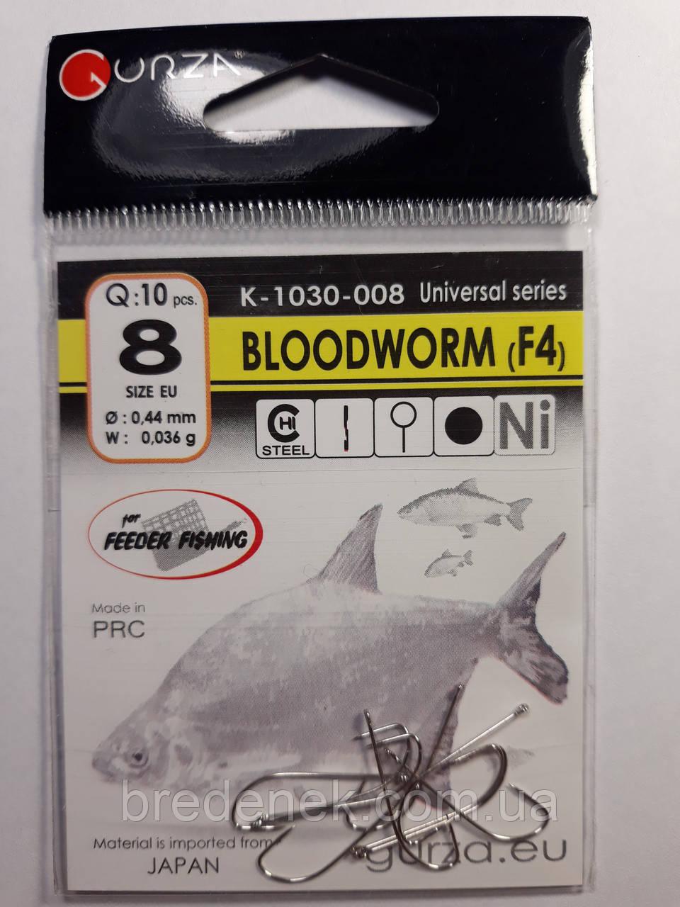 Гачки Gurza bloodworm № 8