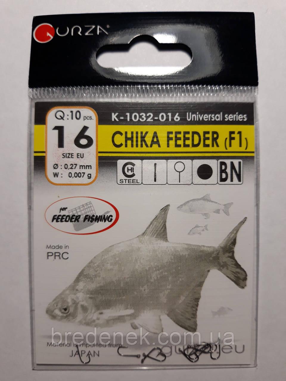 Крючки Gurza chika feeder № 16