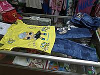 Детский летний костюм для девочки футболка и бриджи Куклы Лол с пайетками р.122 -158