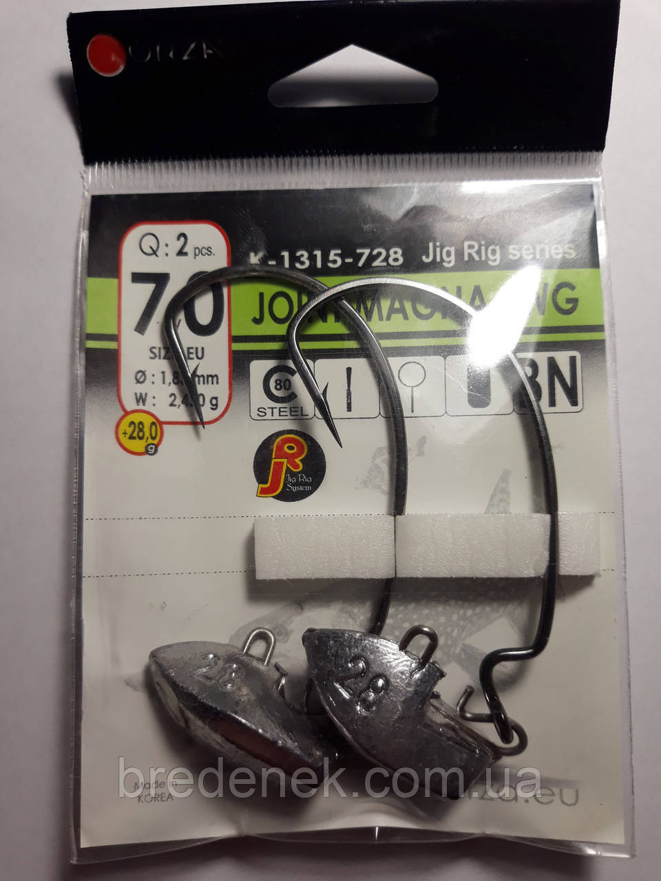 Гачки Gurza Joint Magna EWG № 7/0 + 28 грм