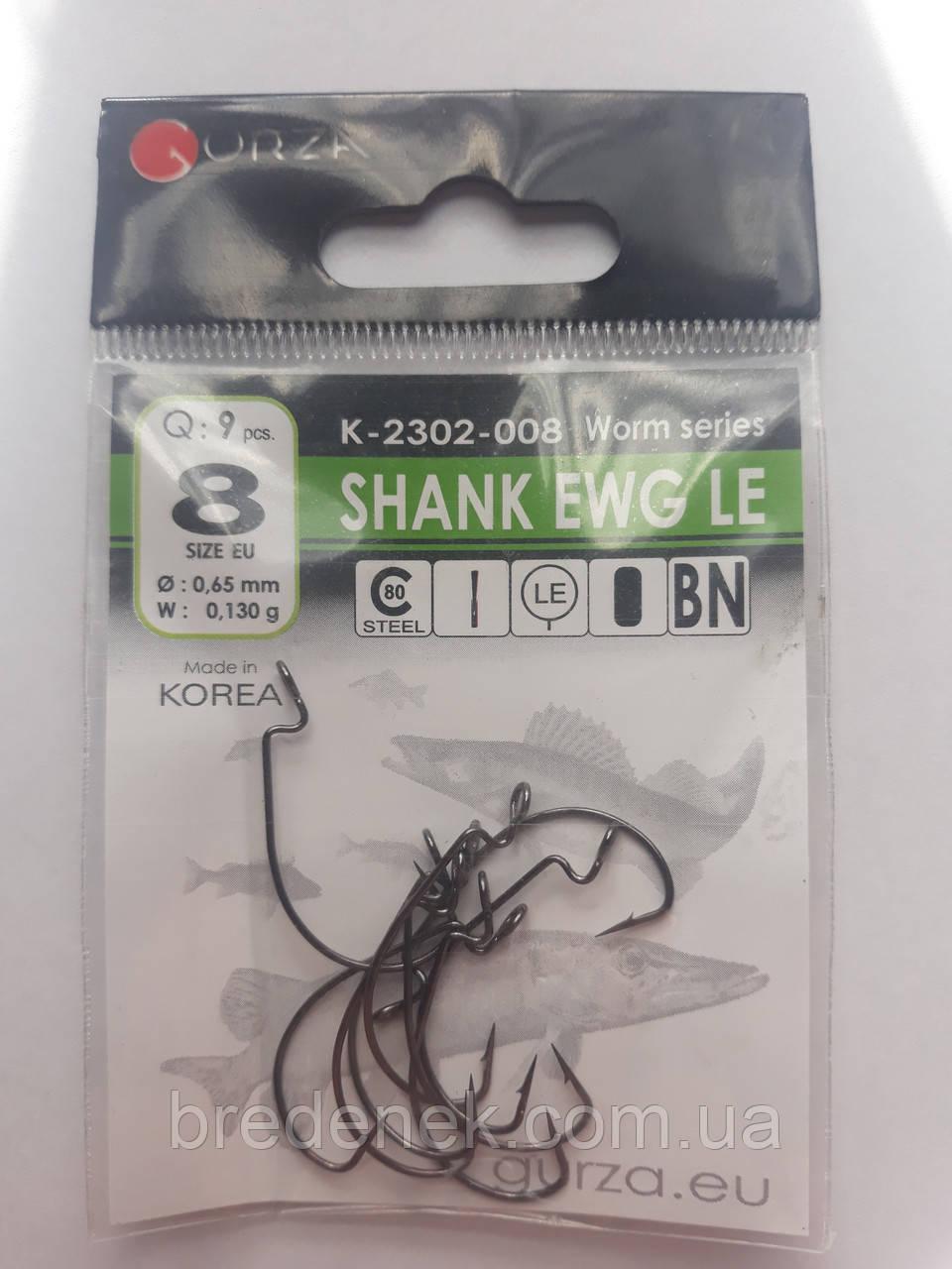 Крючки Gurza Shank EWG LE № 8