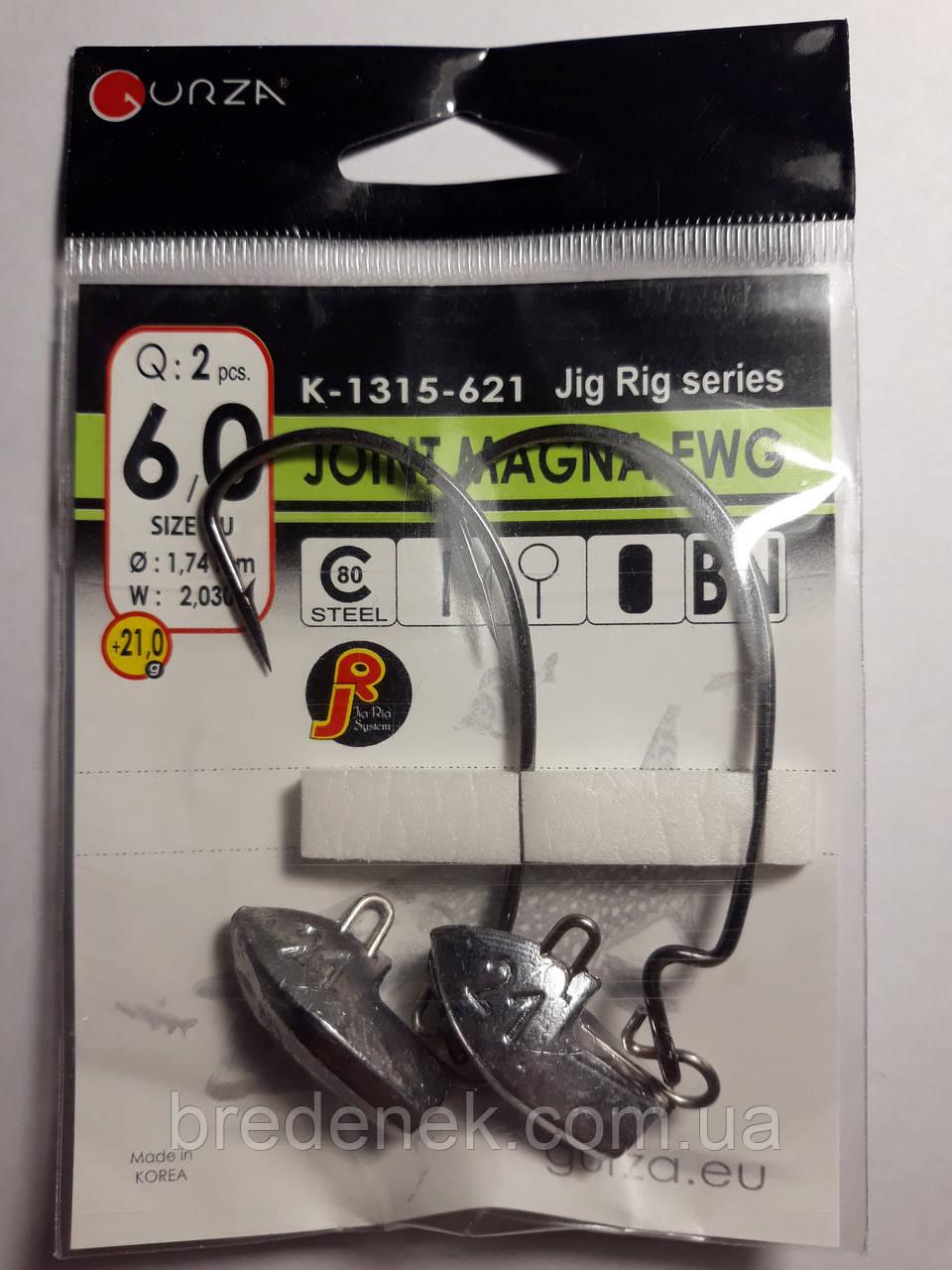 Гачки Gurza Joint Magna EWG № 6/0 + 21 грм