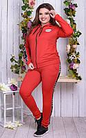 Женский спортивный костюм Размер 42 44 46 48 50 52 54  Турецкая двунитка В наличии 3 цвета, фото 1