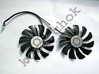 Вентилятор №43 кулер для видеокарты MSI Inno3D GTX 1060 XY-D09010SH HA9010H12F-Z HA9010H12SB-Z