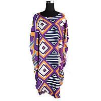 ce5324e0017 Пляжная одежда туники в Украине. Сравнить цены