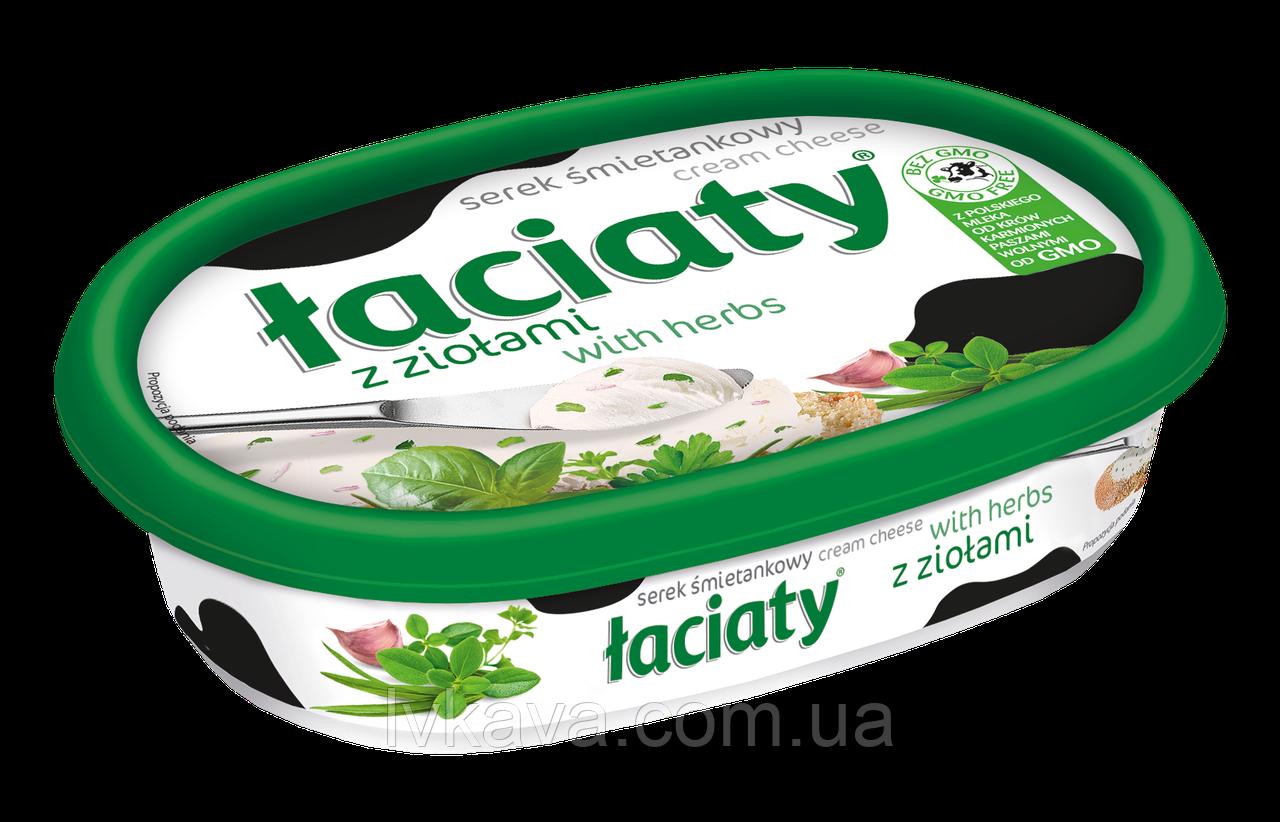 Сыр сливочный Laciaty с зеленью , 135 гр