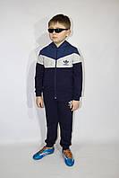 Детский спортивный костюм для мальчиков Adidas