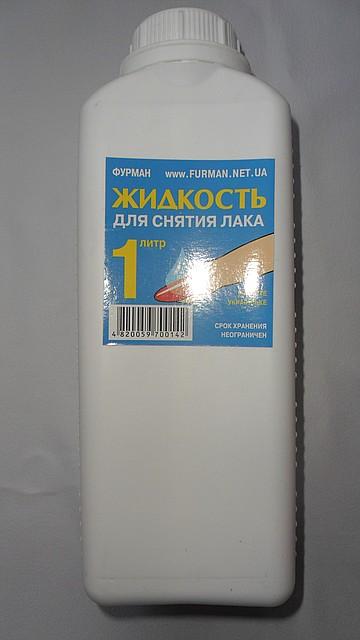 Жидкость для снятия лака 1 литр