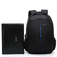 Молодежный рюкзак. Рюкзак для ноутбука. Качественный рюкзак. Интернет магазин рюкзаков.Код: КРСК151, фото 1