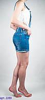 Джинсовый комбинезон светло синего цвета, фото 1