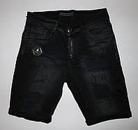 Шорты джинсовые мужские черные с черепом