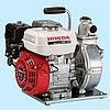 Мотопомпа HONDA WH15XK1 DXE1 (24 м3/ч), высокого давления