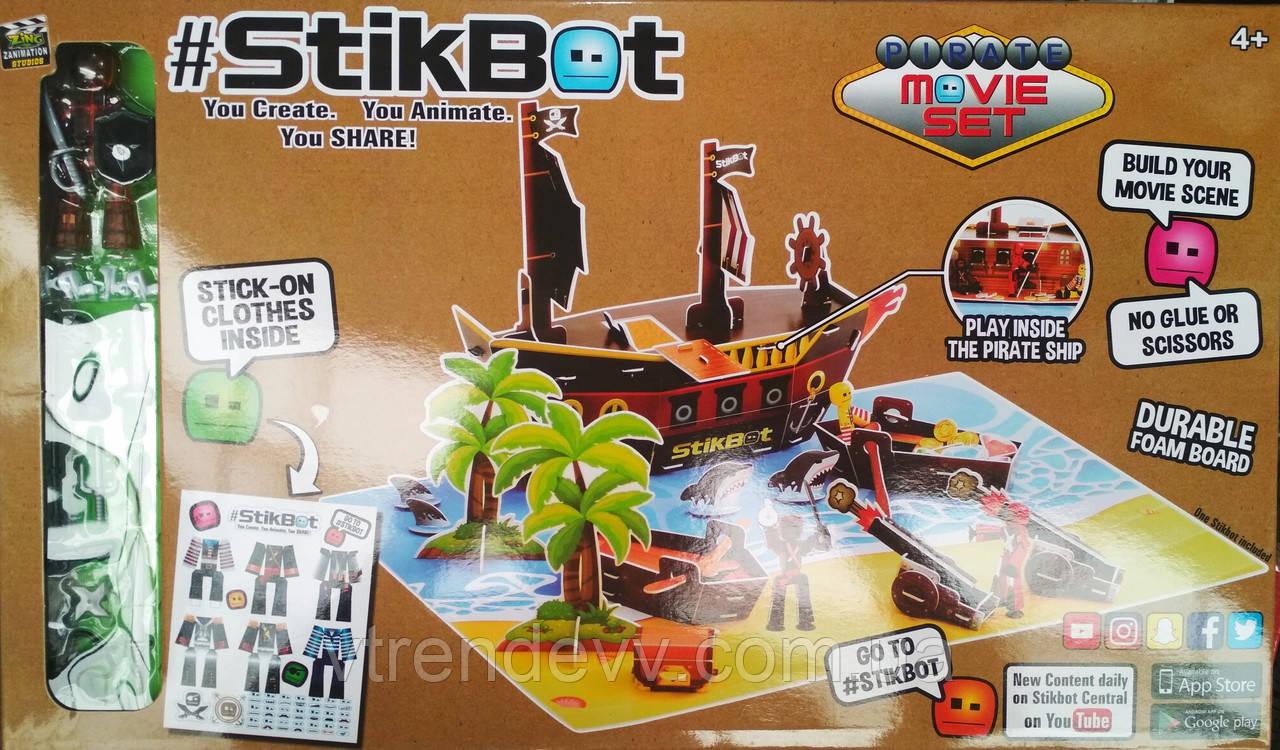 Студия Стикбот Пиратский корабль Stikbot studio анимационная студия
