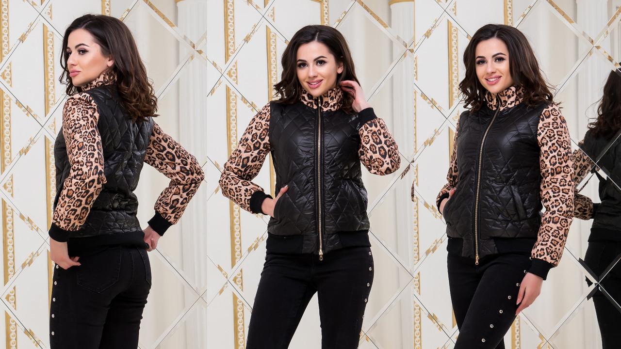 Молодежная женская стеганная в ромбик куртка из плащевки с леопардовыми вставками