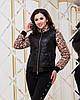 Молодіжна жіноча стьобаний в ромбик куртка з плащової тканини з леопардовими вставками, фото 2