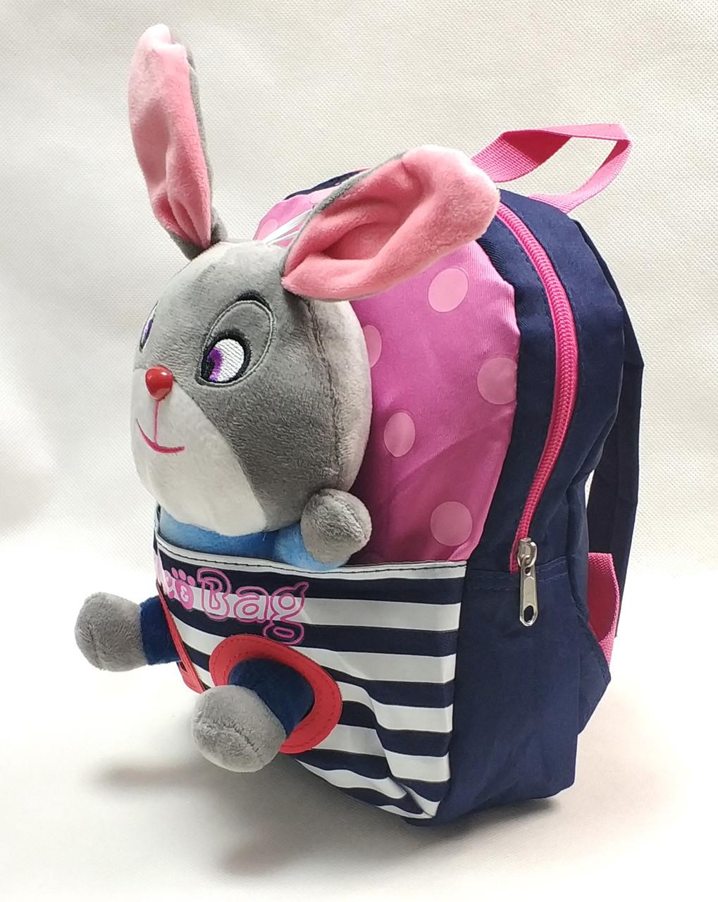 Детский рюкзак с игрушкой зайкой голубой