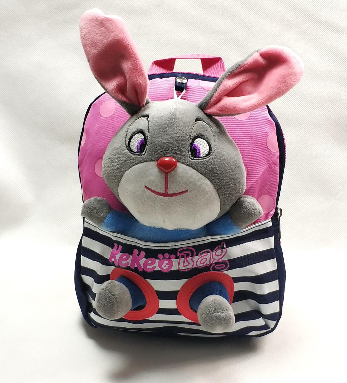 Детский рюкзак с мягкой игрушкой зайка синий