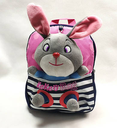 Детский рюкзак с мягкой игрушкой зайка синий, фото 2